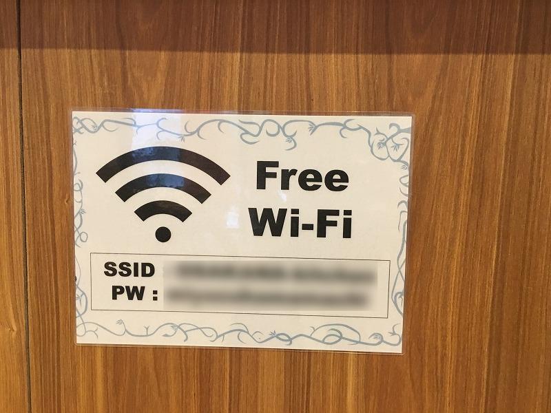 おさかなキッチン Wi-Fi