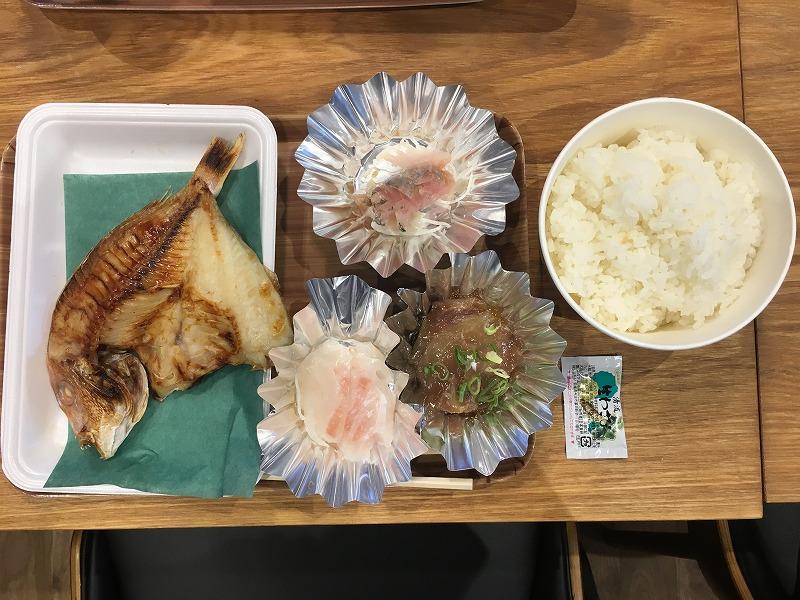 山一水産 勝手海鮮丼